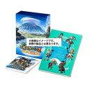 【新品/在庫あり】 3DSソフト 世界樹と不思議のダンジョン2 世界樹の迷宮 10th Anniversary BOX ATS-01708 先着購入特典:CD2枚組 『世界樹の迷宮』ユーザーズベストアルバム付属