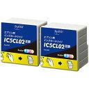 【新品/取寄品/代引不可】汎用インク PLE-E02C2P(エプソンIC5CL02互換インクカラー2個パック) PLE-E02C2P