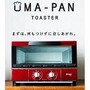 【新品/在庫あり】タイガー オーブントースター やきたて KAE-G13N-R [レッド]