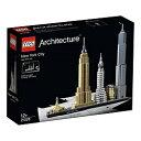 【新品/在庫あり】レゴ 21028 アーキテクチャー ニューヨークの画像