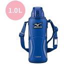【新品/在庫あり】象印 ステンレスクールボトル 1.0L TUFF(タフ) SD-FX10-AA ブルー