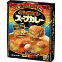 【通販限定/新品/取寄品/代引不可】マジックスパイス スープカレー スペシャルメニュー 307g
