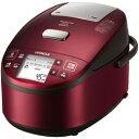 【新品/在庫あり】日立 圧力スチームIHタイプ ジャー炊飯器 打込鉄釜 RZ-WV100M(R) [レッド] [5.5合炊き]