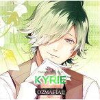 【新品/取寄品】OZMAFIA!! Character Song Vol.4 KYRIE
