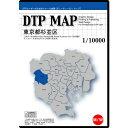 【新品/取寄品/代引不可】DTP MAP 東京都杉並区 DMTSG06