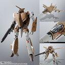 【新品/在庫あり】[バンダイ] HI-METAL R VF-1A バルキリー(標準量産機)