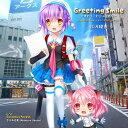 【新品/取寄品】Greeting Smile -ストリート・フェスタ-
