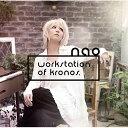 【新品/取寄品】nao 5th workstation of Kronos.