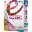 【新品/取寄品】e.Typist NEO v.15.0 WEB15NCPA00