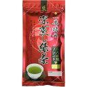 【新品/取寄品】【通販限定】寿老園 一番摘み 深蒸し緑茶 匠 100g