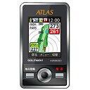 アトラス ゴルフナビ AGN3000 *送料無料(一部地域を除く)【新品】【在庫品】