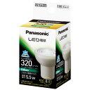 【新品/取寄品】パナソニック LED電球 ハロゲン電球タイプ LDR6WWE11 [白色相当/E11口金/320lm]