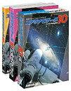 【新品/取寄品】ステラナビゲータ10+ガイド+ビデオ SN10GBVS