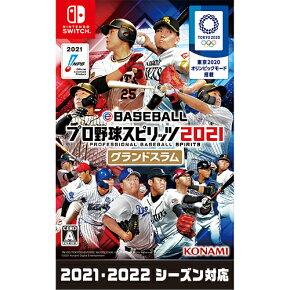 [07月08日発売予約][ニンテンドースイッチ ソフト] eBASEBALL プロ野球スピリッツ2021 グランドスラム [RL006-J1] *早期購入特典付