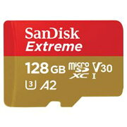 【新品/在庫あり】エクストリーム microSD UHS-I カード 128GB SDSQXA0-128G-JN3MD