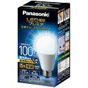 【新品/取寄品】パナソニック LED電球プレミア 12.5W LDA13DGZ100ESW 昼光色相当/口金E26/1520lm