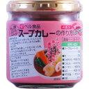 【通販限定/新品/取寄品/代引不可】スープカレーの作り方 えびだし 4皿分 180g