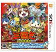 【新品/在庫あり】[3DSソフト] 妖怪三国志 購入者特典付き [CTR-P-AYKJ]
