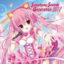 【新品/取寄品】Symphony Sounds Generation 2017