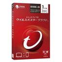【新品/在庫あり】ウイルスバスター クラウド 1年版 3台利...