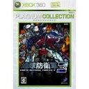 XBOX360ソフト☆△ 地球防衛軍3 (プラチナコレクション) 4GG-00003