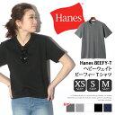 hanes ヘインズ BEEFY-T 半袖Tシャツ 半袖 Tシャツ レディース メンズ ユニセックス...