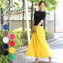 選べる9色★コットンフレアロングスカート【裏地付き】 カラー...