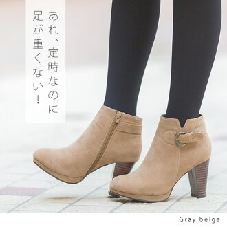 Belt design platform booties [8.5 cm heel]/ booties/easy walk/women/short boots/suede/feature/autumn-winter 2014 item /small size/large size/outlet shoes cute Japan