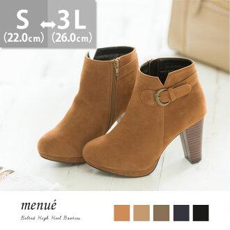 Belt design platform booties [8.5 cm heel]/ booties/easy walk/women/short boots/suede/feature/autumn-winter 2014 item /small size/large size/outlet shoes cute Japan
