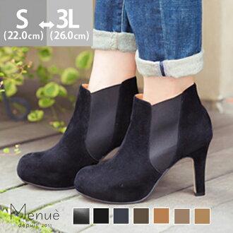 Secret heel side gore booties [9.5cm heel] /booties/women/easy walk/feature/autumn-winter 2014 item /small size/large size/outlet shoes cute Japan