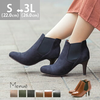 Straight tip side gore booties [7.2cm heel ] /women/easy walk/heel/autumn-winter 2014 item /feature/small size/large size/outlet shoes cute Japan