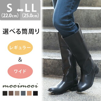 2-choices  cylinder -width  Jockey boots [2.5cm heel] /boots /women/ long boots/heel/beauty  legs/adult/feature/spring-summer 2015 new item/small size/large size/outlet shoes cute Japan
