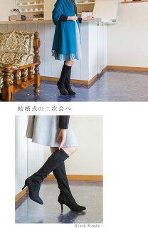 筒丈の長さを選べるストレッチ美脚ロングブーツ