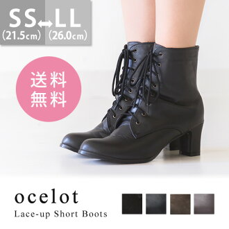 [standard]Lace-up plane short boots[6.0cm heel] /women/black/short boots/autumn-winter 2014 item /small size/large size/outlet shoes cute Japan