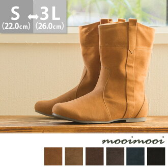 Suede short  Pecos boots/women/black/suede/short boots/ short boots/ autumn-winter 2014 item /feature/small size/large size/outlet shoes cute Japan