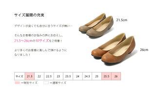 ��7/6(��)19��00ͽ����ճ��ϡ��ۡڰ���ͽ��ۥ饦��ɥȥ��?�ҡ���ѥ�ץ�[3cm�ҡ���]/����ݡ��ȥ��塼��2016�ղƿ������������/�礭���������������ؤΤߢ�
