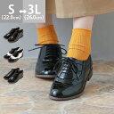 送料無料ウィングチップレースアップシューズレディースドレスシューズ歩きやすい小さいサイズ大きいサイズマニッシュブラックレースアップウィングチップメンズライクローヒールおじ靴