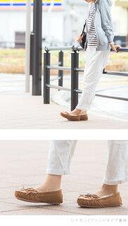 選べるフリンジ&ノーマルふかふかファーモカシンレディースボアシューズスリッポンデッキシューズ2015秋モデルスエード紐リボンMoccasinデッキ楽ちんスリッポン靴フラットシューズ痛くない歩きやすいアウトレットシューズ
