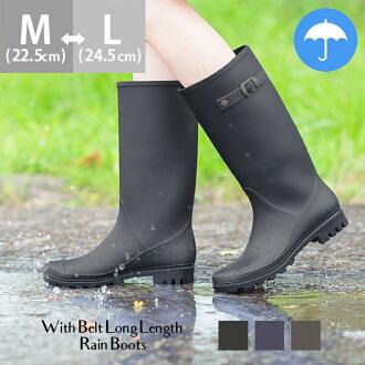 腰帶長雨靴 «唯一快遞» 女士時尚輕便雨鞋膠鞋雨完全防水靴子鞋秋季 2015年模型套特色帽插入