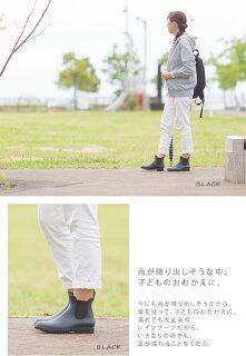 サイドゴアラグソールレインブーツレディースショートおしゃれ25cm軽量レインシューズ雨靴雨用長靴くつ2015秋モデル