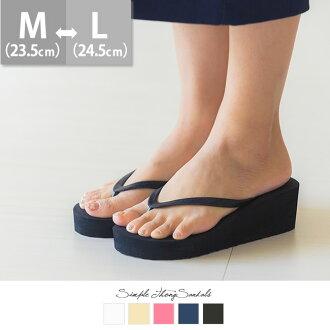 ★ ★ 簡單設計楔皮帶涼鞋 [唯一快遞» 女士鉗閃光橡膠涼鞋厚底鞋跟楔唯一雨鞋鞋買周圍