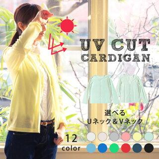 洗える!UVカットカーディガンカーディガン/レディース/黒/春/薄手/UV/ピンク/UVカット/アウトレットシューズ