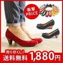 350_1011sale1880n