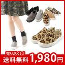 350_12300sale1980