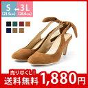 350_17171sale1880