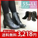 350_296sale3218n
