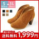 350_37773sale1999