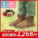 350_510sale2268