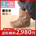 350_5533sale2980