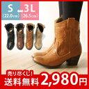 350_6140sale3218n